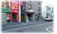 JR 南武線 稲田堤駅から 1