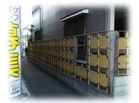 JR 南武線 稲田堤駅から 2