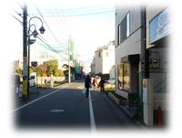 京王線 京王稲田堤駅から 1